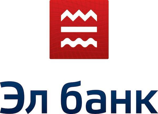 Эл Банк предлагает новые рублевые вклады