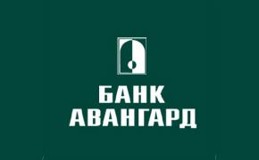 Банк «Авангард» открыл офис в Санкт-Петербурге