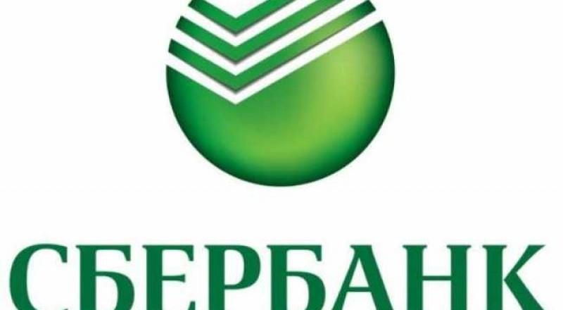 Сбербанк приступает к выплатам страхового возмещения вкладчикам Евросиб Банка