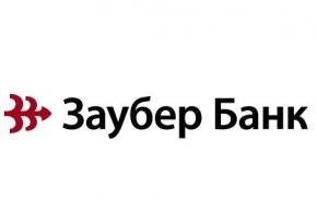 Заубер Банк ввел новый депозит для юрлиц