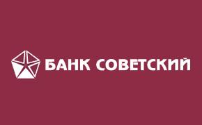 Банк «Советский» обещает «Двойной улов»