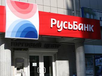 Банк «Русь» изменил ставки по вкладам