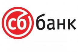 СБ Банк запускает услугу интернет-эквайринга
