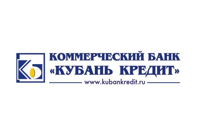 Банк «Кубань Кредит» предлагает «Ипотечный» вклад