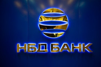 НБД-Банк пересмотрел ставки по рублевым депозитам