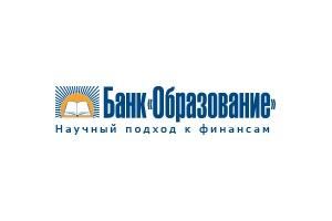 Банк «Образование» открыл отделение в Новочеркасске