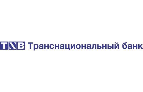 Транснациональный Банк открыл офис в Саратове