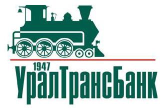 Уралтрансбанк предлагает «Супервклад»