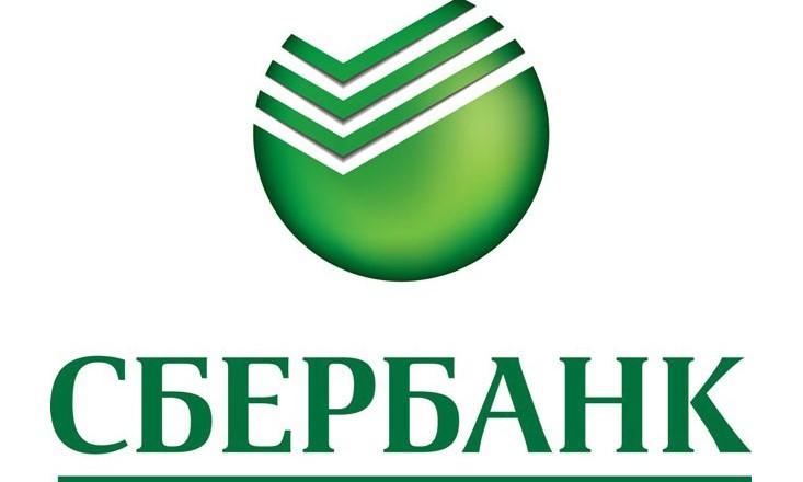 Сбербанк открыл офисы нового формата в Тюмени