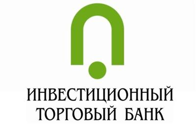 Инвестторгбанк открыл допофис в Москве