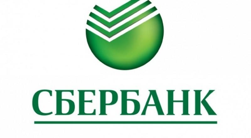 Сбербанк предоставит субординированные кредиты своим «дочкам» в Турции и на Украине