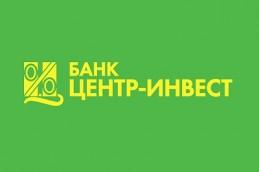 Банк «Центр-Инвест» пересмотрел ставки по кредитам малому бизнесу