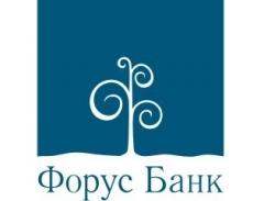 Форус Банк уменьшил ставки по вкладу «Золотистый топаз»