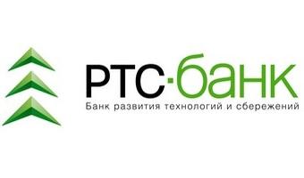 РТС-Банк ввел «ТОПовый» вклад