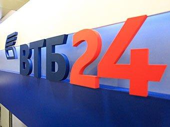 ВТБ 24 открыл первый премиальный офис на Дальнем Востоке