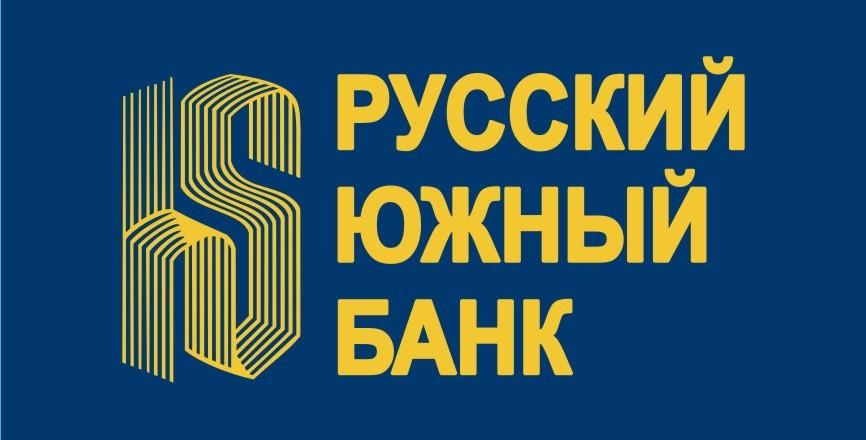 РусЮгбанк поднял рублевые депозитные ставки