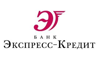 Банк «Экспресс-Кредит» повысил ставку и изменил условия по вкладу «Нам 25 лет!»