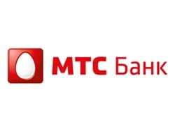 МТС-Банк начал выпуск виртуальных карт