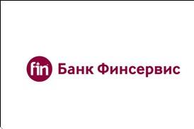 Банк «Финсервис» открыл офис в Барнауле