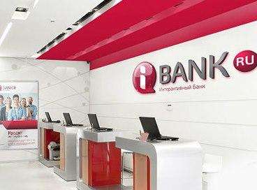 Интерактивный Банк повысил ставки по вкладу «Лето Онлайн»