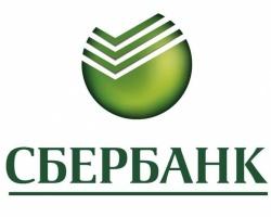 Сбербанк открыл переформатированный офис в Новочебоксарске