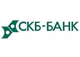 СКБ-Банк обещает вкладчикам «Доходное лето»