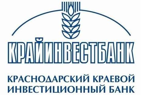 Крайинвестбанк увеличил доходность вклада «Почетный»