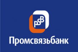Промсвязьбанк кредитует группу «ГАЗ»