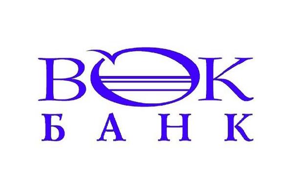 Вокбанк открыл первый офис в Москве