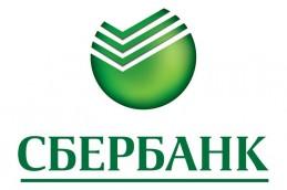 Сбербанк начал выплату страхового возмещения вкладчикам Юникорбанка