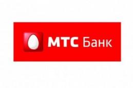 МТС-Банк предлагает новый ипотечный кредит на новостройки