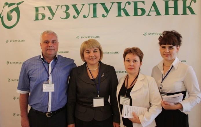 Бузулукбанк запустил новый вклад «Мобильный Крым — 2014»