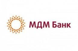 МДМ Банк проводит акцию «Единая ставка» по кредиту «Новостройка»