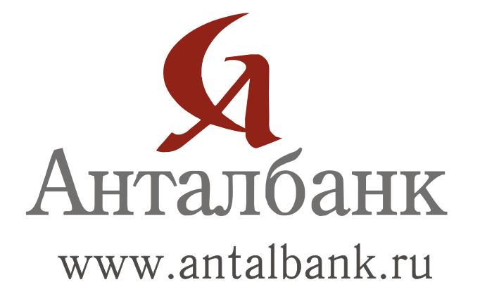 Анталбанк ввел вклад «Пенсионный накопительный»