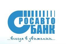 Росавтобанк повысил ставки по четырем рублевым вкладам