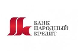 Банк «Народный Кредит» повысил ставки по трем вкладам