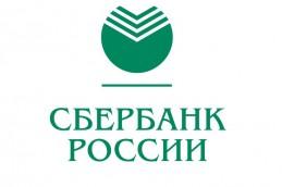 Сбербанк открыл новый офис в Дзержинске