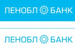 Леноблбанк запускает «Вклад в будущее», по другому депозиту повышает ставки