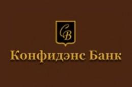 Конфидэнс Банк увеличил доходность двух вкладов