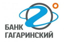 Банк «Гагаринский» открыл новый офис в Нижнем Новгороде