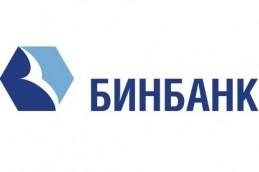 Бинбанк увеличил полугодовую прибыль по МСФО в восемь раз — до 1,1 млрд рублей