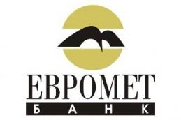 Банк «Евромет» снизил ставки по вкладам в валюте