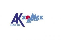 Банк «Холмск» ввел вклад «Морской бриз»