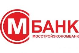 Мосстройэкономбанк повысил ставки по рублевым вкладам