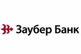 Заубер Банк повысил ставки по рублевым вкладам
