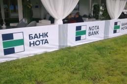 Нота-Банк увеличит уставный капитал на четверть до 3,67 млрд рублей