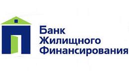 Банк Жилищного Финансирования предлагает «Доступную ипотеку»