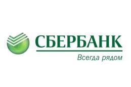 Сбербанк открыл новый офис в Казани