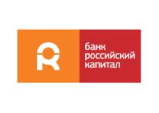 Банк «Российский Капитал» повысил ставки по вкладам в рублях и долларах