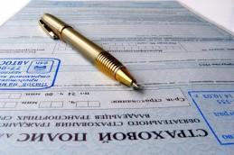 Страховые компании повысят тарифы для должников по кредитам
